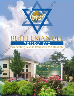 jewish singles in emanuel county South jersey jewish singles meeting at 7:30 pm at temple emanuel the odessa klezmer band will perform at 7 pm at the burlington county amphitheater in.