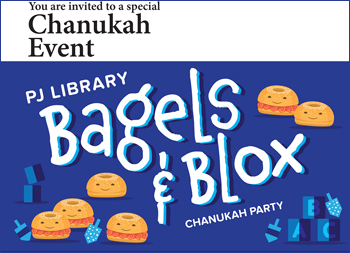 Temple judea bagels and blox chanukah hanukkah party 2016 for Craft party long island